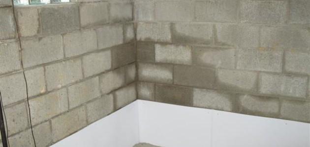Understanding Basement Waterproofing in New Brunswick NJ 08901
